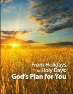 Holidays to Holy Days: God's Plan for You booklet cover